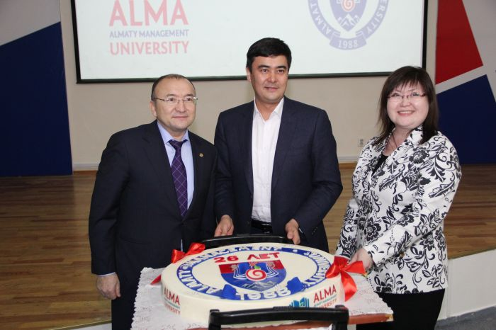 25 + 1 Almaty Management University отметил 26-летие!